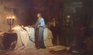 The Raising Of Jairus' Daughter - Ilya Yefimovich Repin